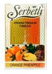 Табак Serbetli  Orange Pineapple (Апельсин  Ананас) 50 грамм