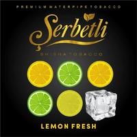 Табак Serbetli (Щербетли) Ice Lemon Fresh (Лимонный Фреш) 500 грамм