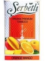 Табак Serbetli  Orange Mango (Апельсин  Манго) 50 грамм