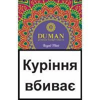 Табак Duman Hard Шоколад с мятой (Royal Mint)