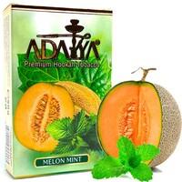 Табак Adalya (Melon-Mint) Дыня с Мятой 50 грамм
