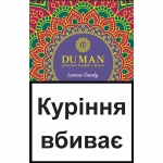 Табак Duman Hard Лимонная конфета (Lemon Candy)