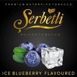 Табак Serbetli (Щербетли) Ice Blueberry (Лед Черника) 500 грамм