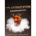 Табак 4:20 (Colafornication) Кока Кола  100 грамм