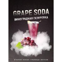 Табак 4:20 Grape soda (Виноградная газировка) 100 грамм