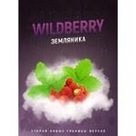 Табак 4:20 (Holy Berry) Земляника 100 грамм