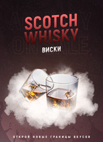 Табак 4:20 Scotch Whisky (Виски) 100 грамм