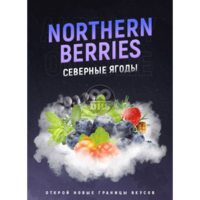 Табак 4:20 Northern Berries (Северные ягоды) 100 грамм