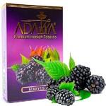 Табак Adalya Berryeis (Ягоды)  50 грамм
