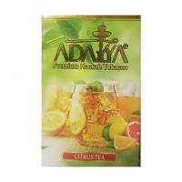 Табак Adalya (Citrus Tea) Цитрусовый Чай  50 грамм