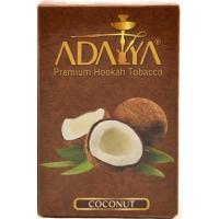 Табак Adalya (Coconut) Кокос 50 грамм