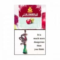 Табак Al Fakher Frosty Two Apples (Двойное Яблоко Лёд) 50 грамм