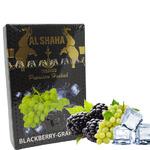 Табак Al Shaha (Аль Шаха) Ежевика Виноград Лед (Blackberry Grape Ice) 50 грамм.