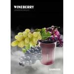 Табак Darkside (Дарксайд) WineBerry (Классический Виноград)  100 грамм