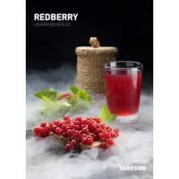 Табак Darkside (Дарксайд) RedBerry (Красная Смородина) 100 грамм