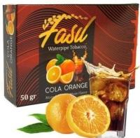 Табак Fasil (Фасил) Кола Апельсин (Cola Orange)-50 грамм.