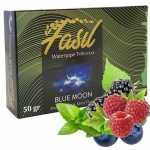 Табак Fasil (Фасил) Голубая луна (Blue Moon)-50 грамм.
