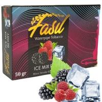 Табак Fasil (Фасил) Ягоды лед (Ice Mix Berry)-50 грамм.