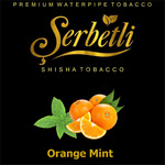Табак для кальяна Serbetli Апельсин Мята (Orang Mint) 500 грамм