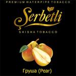 Табак для кальяна Serbetli Груша (Pear) 500 грамм