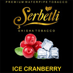 Табак для кальяна Serbetli Ice Cranberry (Лед Клюква) 500 грамм