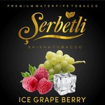Табак для кальяна Serbetli Ice Grape Berry (Лед Ягода Виноград) 500 грамм