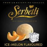 Табак для кальяна Serbetli Ice Melon (Лед Дыня) 500 грамм