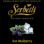 Табак для кальяна Serbetli Ice Mulberry (Лед Шелковица) 500 грамм