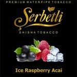 Табак для кальяна Serbetli (Лед Малина Асаи ) Ice Raspberry Acai 500 грамм