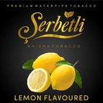 Табак для кальяна Serbetli Lemon (Лимон) 500 грамм