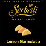Табак для кальяна Serbetli Lemon Marmelade (Лимонный Мармелад) 500 грамм