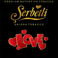 Табак для кальяна Serbetli Love Love (Лав Лав) 500 грамм