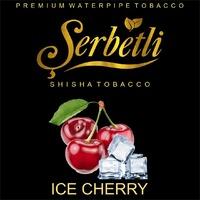 Табак для кальяна Serbetli (Щербетли) Ice Cherry  (Лёд Вишня) 500 грамм