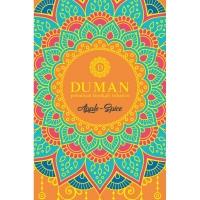 Табак Duman Яблоко с корицей (Apple-Spice)