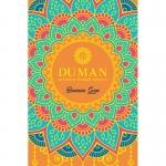 Табак Duman Банановая жвачка (Banana Gum)