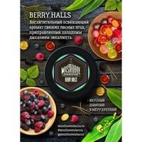 Табак Must Have (Маст Хэв) Berry Halls (Ягодный Холс) 125 грамм