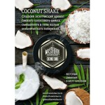 Табак Must Have (Маст Хэв) Coconut Shake (Кокосовый Коктейль) 125 грамм