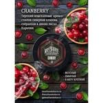 Табак Must Have (Маст Хэв) Cranberry (Клюква) 125 грамм