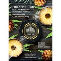 Табак Must Have (Маст Хэв) Pineapple Rings  (Ананасовые Кольца) 125 грамм