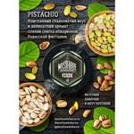 Табак Must Have (Маст Хэв) Pistachio (Фисташка) 125 грамм