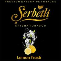 Табак для кальяна Serbetli Лимонная Свежесть (Lemon Fresh) 500 грамм